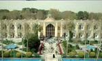 هتل شاه عباس اصفهان مورد حمله عده ای قرار گرفت(1357ش)