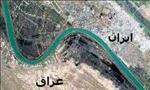 نمایندگان سیاسی ایران و عراق مذاکرات خود را برای رفع اختلاف در آنکارا آغاز کردند(1353ش)