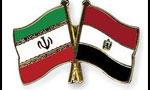 قرارداد بين ايران و مصر در وزارت امور خارجه امضاء و مبادله شد. (1308ش)