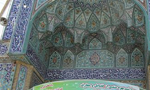 بنابر گزارش ساواک از ساعت 20/30 الی 23/30، مراسم بزرگداشتی به مناسبت اربعین شهدای نجف آباد با حضور 500 نفر و سخنرانی آقای شیخ عباس ایزدی و دو طلبه ناشناس در مسجد جامع این شهر برگزار شد.(1357ش)