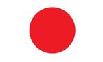 ایران و ژاپن در تهران مذاکرات اقتصادی خود را آغاز کردند(1352ش)