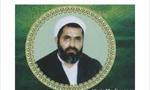 از ساعت 18 الی 20/10، مراسم بزرگداشتی در تهران به مناسبت درگذشت شیخ احمد کافی(1357ش)