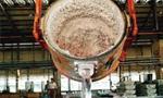 ایران و پاکستان مشترکاً یک کارخانه آلومینیوم سازی در اهواز تأسیس کردند (1345ش )