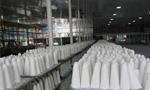 کارخانه قند شاهرود با ظرفیت 750 تن چغندر در روز افتتاح شد. (1344 ش)