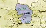 نام شهر ترشيز به كاشمر تبديل شد.  (1313ش)