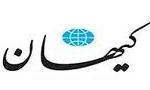 روزنامه کیهان در خبری ضمن اعلام آزادی 160 متهم حوادث خونین تبریز، تعداد بازداشتی ها را تا عصر دیروز 645 نفر اعلام کرد.(1356ش)