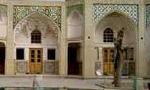 در ساعت 16/30، تظاهراتی از سوی عده ای از طلاب در مدرسه خان قم برپا گردید و حدود 3نفر به دست ماموران دستگیر شدند.(1357ش)