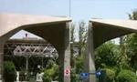 هنگام برگزاری آزمون کنکور در تهران در مقابل دانشگاه تظاهرات صورت گرفت.(1356ش)