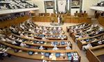 در مجلس کویت علیه ایران نطق های تندی ایراد گردید و از طرف نمایندگان پیشنهاد شد که کویت باید با ایران قطع رابطه کند(1350ش)