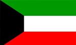 ایران و کویت اعلامیه مشترک دادند و کویت سیاست ایران را در خلیج فارس تأیید کرد(1349ش)