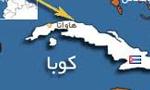 ایران رابطه سیاسی خود را با کوبا قطع کرد(1355ش)