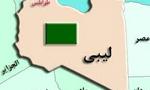 رادیوپیک ایران در بلغارستان به لیبی نقل مکان کرد و حملات خود را تندتر نمود(1355ش)