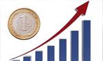 بانک مرکزی نرخ لیره را افزایش داد(1351ش)