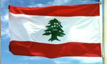 تقی الدین صلح نخست وزیر لبنان وارد تهران شد(1353ش)