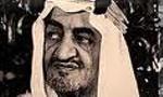 ملک فیصل پادشاه عربستان سعودی وارد تهران شدند(1350ش)