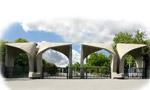 مرکز اتمي پيمان بغداد در دانشگاه تهران افتتاح شد. (1338 ش)