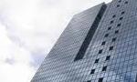 بانک بیمه ایران و بانک اصناف زیر نظر بانک مرکزی قرار گرفتند و مدیران آن از طرف بانک مرکزی تعیین شدند(1351ش)