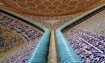 در پایان امروز مراسمی با سخنرانی آقای سیدحسین حسینی در مسجد ولی عصر(عج) شیراز برپا گردید. در پایان جمعیتی حدود500نفر ضمن خروج از مسجد تظاهراتی برپا کردند و 7نفر به دست ماموران دستگیر شدند.(1357ش)
