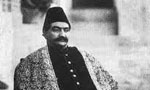 شاهزاده مسعود میرزا ظل السلطان به حکومت اصفهان تعیین شد (1295ش)