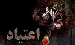 دو قاچاقچی در کرمانشاه تیرباران شدند(1350ش)