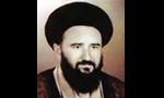 مراسم شب هفت حاج سید مصطفی خمینی از سوی حوزه علمیه قم در مسجد اعظم برپا شد(1356ش)