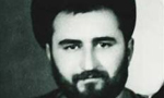 مراسم چهلمین روز شهادت حاج سید مصطفی خمینی از سوی حوزه علمیه قم در مسجد اعظم برپا گردید.(1356ش)