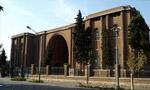 گنجينه قرآن هاي خطي و نمايشگاه خطوط نفيسه در موزه ايران باستان افتتاح شد.(1328 ش)