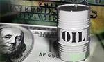 در تهران اعلام شد با تصمیم اخیر درآمد نفت در هر سال 2 میلیارد و ششصد میلیون دلار افزایش یافته است(1352ش)