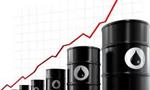 قیمت هر بشکه نفت ایران حدود 14 سنت افزایش یافت و با این ترتیب قسمت هر بشکه نفت ایران به 3/19 دلار رسید(1352ش)