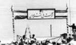 دولت انگليس يادداشتي براي دولت ايران فرستاد در آن يادداشت آمده بود:(1331 ش)