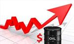 ایران بهای نفت را افزایش داد(1353ش)