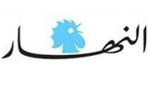 روزنامه النهار چاپ بیروت، مقاله ای با عنوان «احتمال روی آوردن مخالفان به جنگ فرسایشی علیه رژیم شاه» به چاپ رساند.(1357ش)