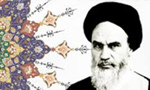 نامه ای از سوی امام در پاسخ به اتحادیه های انجمن های اسلامی دانشجویان در اروپا نوشته و منتشرگردید.(1356ش)