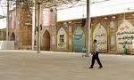 در ساعت 10، مراسم بزرگداشتی در شیراز به مناسبت اربعین شهدای شهرهای ایران با حضور جمعیتی حدود5هزار نفر در مسجد نو برگزار شد. در پایان ضمن برپایی تظاهرات، حدود35نفر دستگیر شدند.(1357ش)