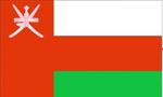 نیروهای ایرانی جاده سلالور مسقط را از کنترل شورشیان خارج کردند.(1352ش)