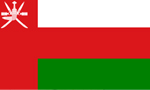 بین شارجه و عمان جنگ درگرفت. قسمتی از شارجه به تصرف نیروی عمان درآمد(1350ش)