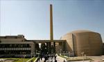 قرارداد نصب راکتور اتمي دانشگاه تهران امضاء شد. (1337 ش)