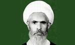آیت الله ربانی شیرازی در پی یک سخنرانی تند علیه رژیم در شیراز بازداشت شد(1356ش)