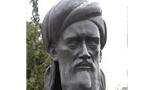 فرح پهلوی در شهر ری از پیکره محمد زکریای رازی پزشک، فیلسوف و شیمی دان مشهور ایرانی پرده برداری کرد(1356ش)