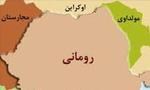 نایب نخست وزیر و وزیر بازرگانی خارجی رومانی در رأس یک هیئت وارد تهران شد(1353ش)