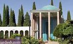 آرامگاه سعدي در شيراز افتتاح شد. (1331 ش)
