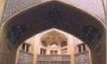 بنابر گزارش ساواک، اعلامیه از سوی نیروی ارتش مسلح شاهنشاهی با مضمون «ما به شما ملحق می شویم و از همه جنایات شاه آگاهی داریم» به سردر مدرسه صدر بازار اصفهان نصب شد.(1357ش)