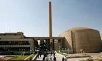 ساختمان بناي راکتور اتمي دانشگاه تهران آغاز شد. (1340 ش)