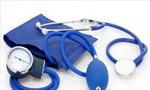 سازمان نظام پزشکی کار خود را آغاز کرد. (1348 ش)