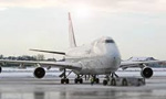 لایحه تأسیس شرکت هواپیمائی ملی ایران به تصویب نهائی رسید.(1345 ش)