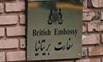 در جلسه فوق العاده هيئت وزيران قطع رابطه سياسي ايران و انگلستان به تصويب رسيد و عصر آن روز به كاردار سفارت انگليس تسليم شد.(1331 ش)