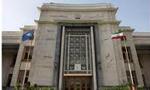 سپهبد بازنشسته مرتضی یزدان رئیس شورای عالی بانک سپه درگذشت (1351ش)