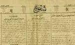امتياز روزنامه شفق سرخ از طرف وزارت معارف لغو شد و روزنامه مزبور منتشر نخواهد شد. (1314 ش)
