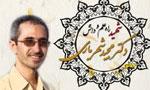 شهادت شهید دکتر مجید شهریاری (1389ش)