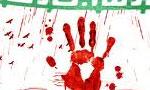 ستاد امداد سازمان ملی پزشکان تعداد شهداء و کشته شدگان را تا 11 شب 126 تن و تعداد مجروحین را 634 نفر ذکر کرد(1357ش)